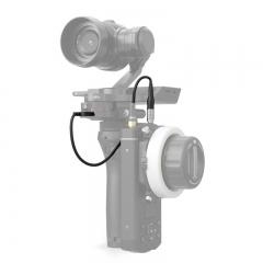 Кабель DJI Focus - Osmo Pro/RAW Adaptor Cable 2m (Part66)