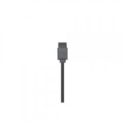DJI Кабель для FOCUS Thumbwheel DJI Focus Motor Cable (part35)