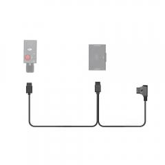 DJI Кабель управления Старт/Стоп для FOCUS Thumbwheel Remote Start/Stop Cable (part33)