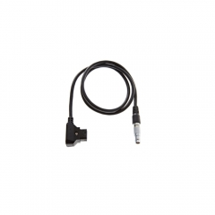 Кабель DJI Focus Motor Power Cable(750mm) (Part5)